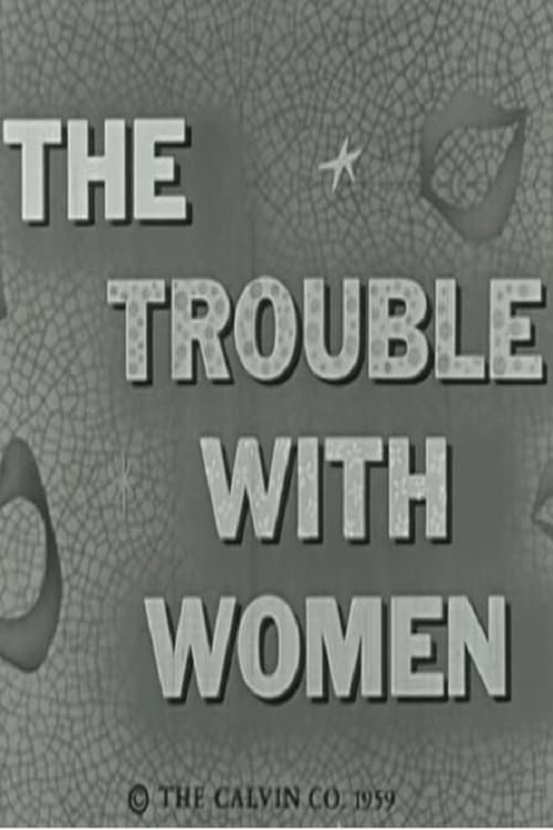 The Trouble With Women (1959)
