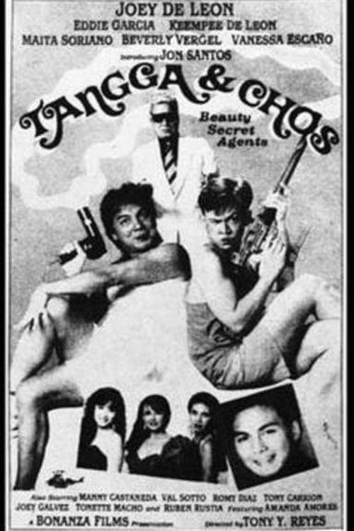 Tangga and Chos: Beauty Secret Agents (1990)