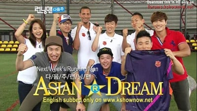 Running Man Season 1 :Episode 97  Park Ji-Sung Reward Race