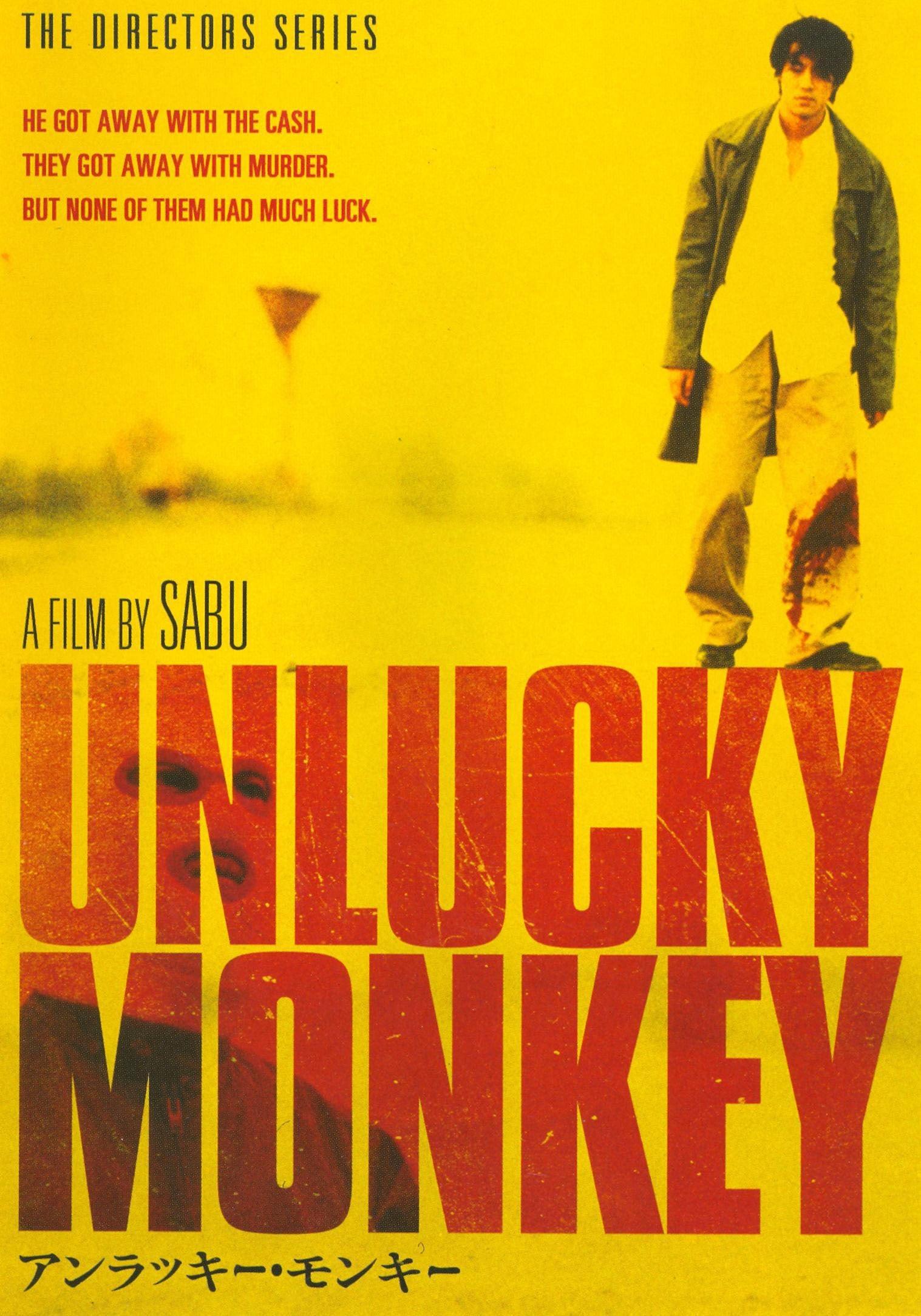 Unlucky Monkey (1998)