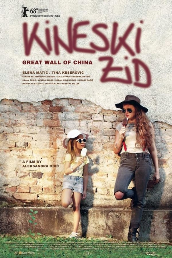 watch Great Wall of China 2017 Stream online free