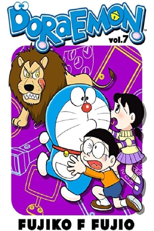 Doraemon Season 7