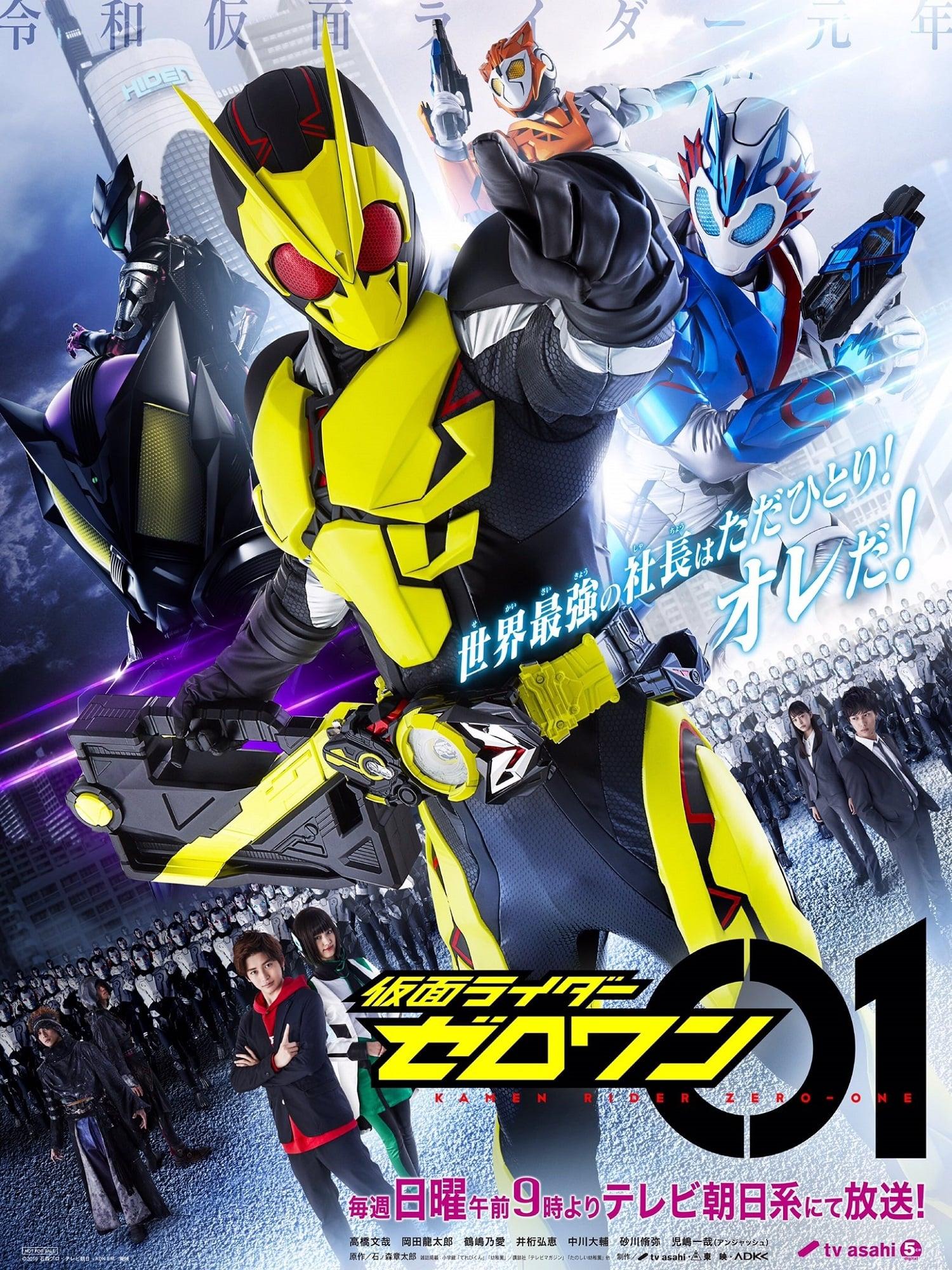 Kamen Rider Zero-One (2019)