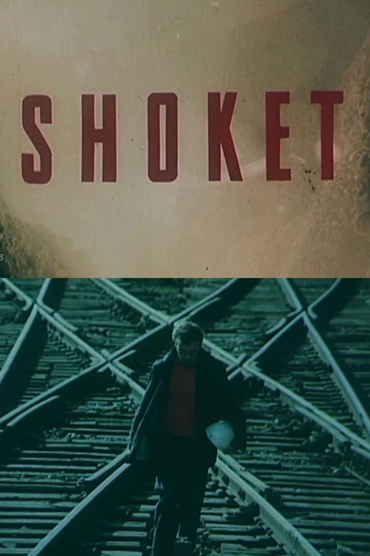 Ver Shoket Online HD Español (1982)