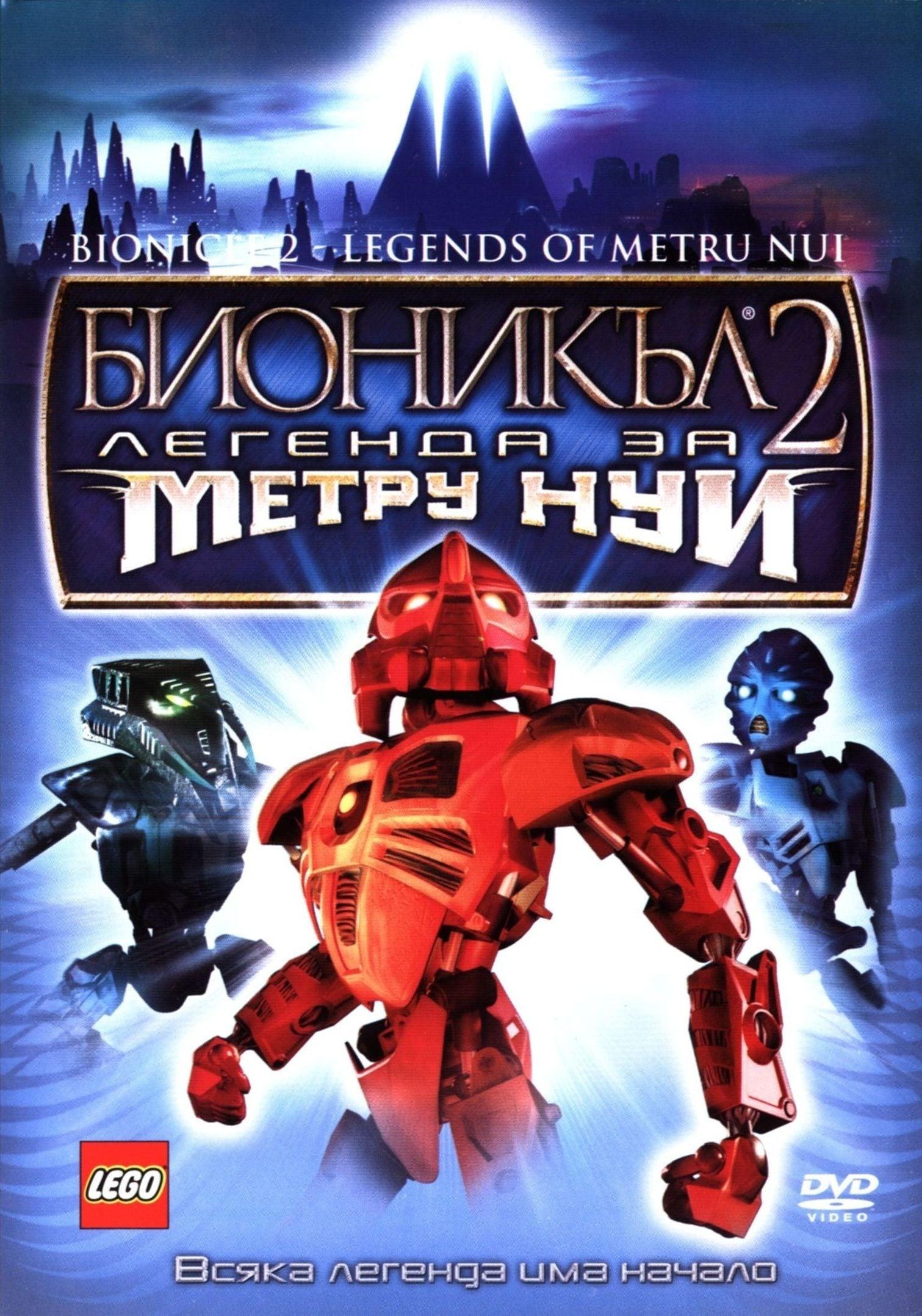 Bionicle 2: Legends of Metru Nui Trailer