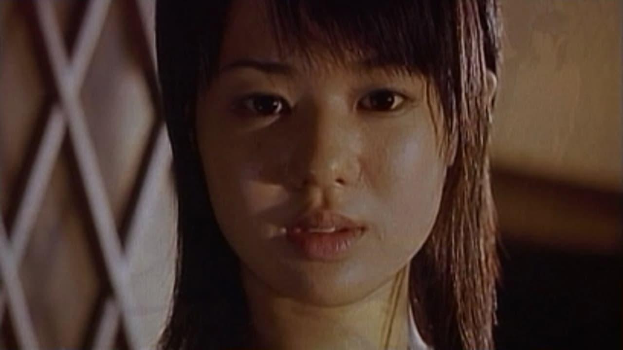 制服美少女 先生あたしを抱いて (2004)