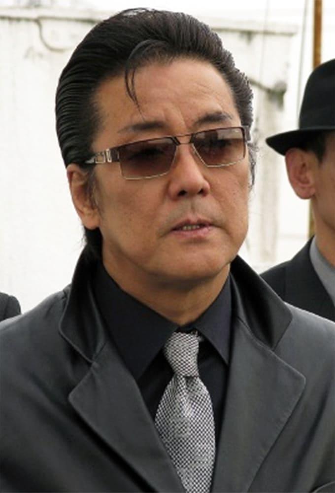Hakuryu isYukio Tonegawa