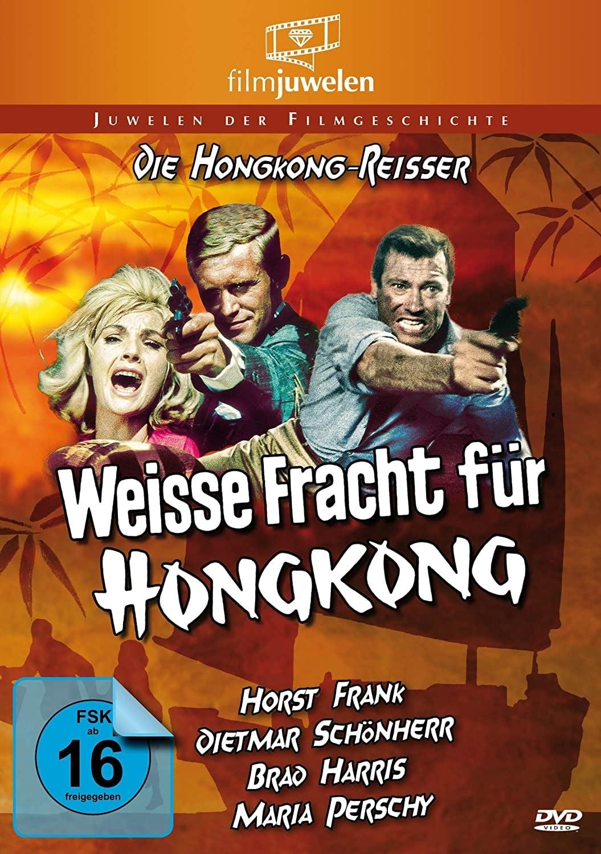Operation Hong Kong (1964)