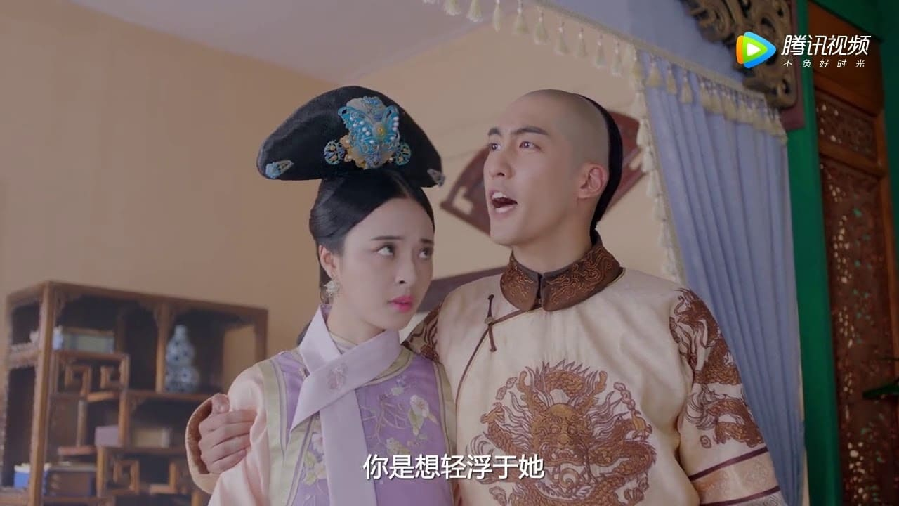 Love in the Imperial Palace