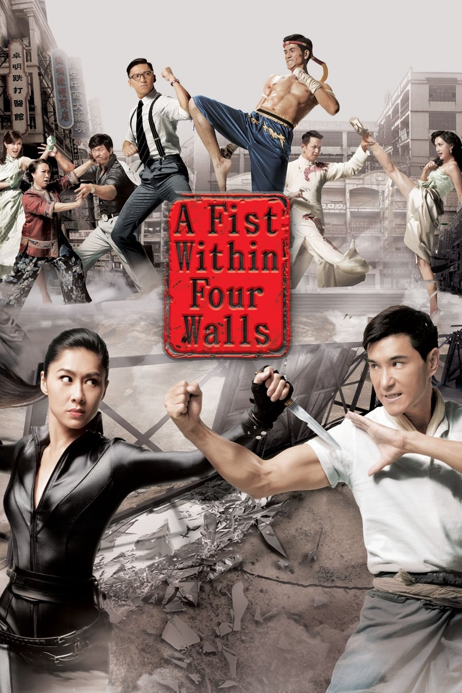 A Fist Within Four Walls (2016)