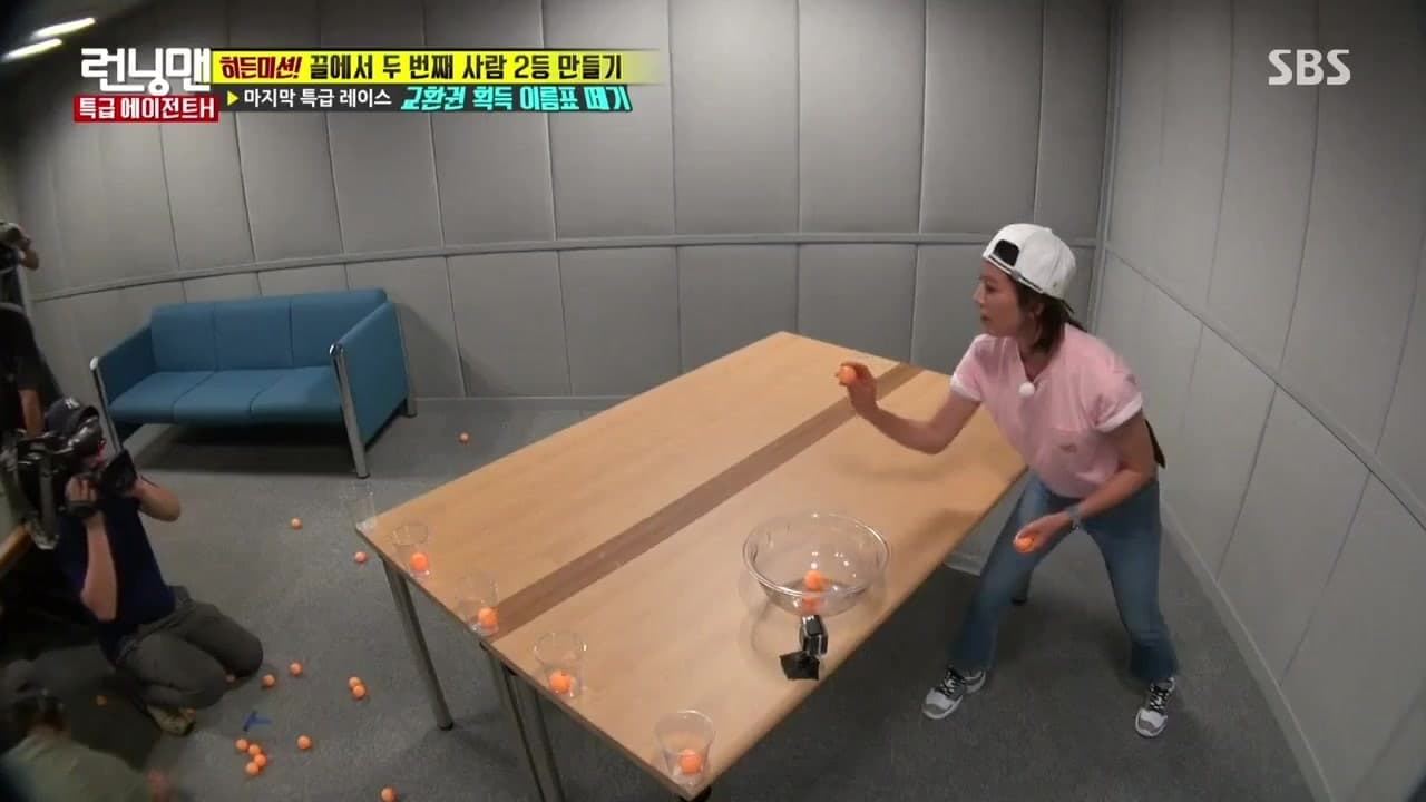 Running Man Season 1 :Episode 308  Special Agent H - The Next to Last Person