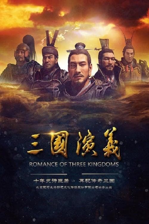 Romance of the Three Kingdoms (2019)