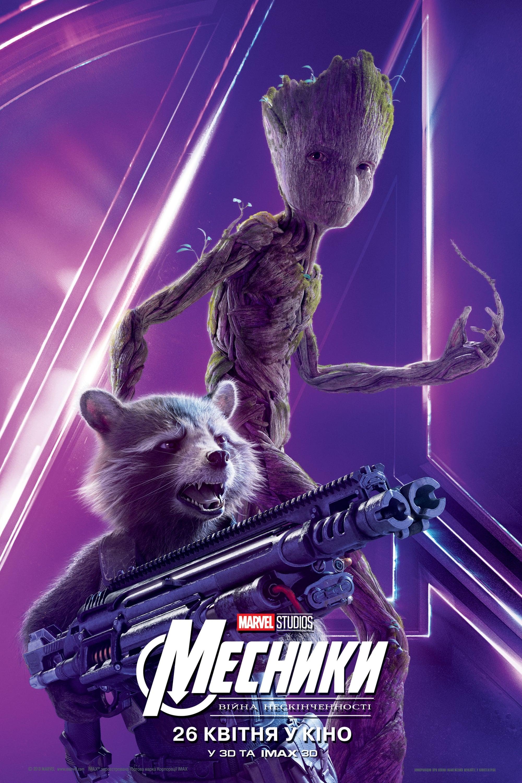 어벤져스 인피니티 워 2018 Posters The Movie Database Tmdb