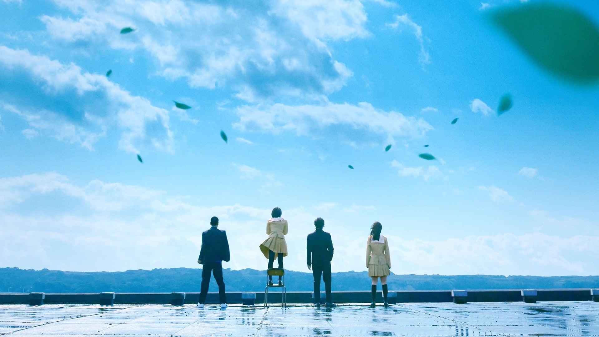 Kokoro Ga Sakebitagatterunda Live Action Hd Veranime Top