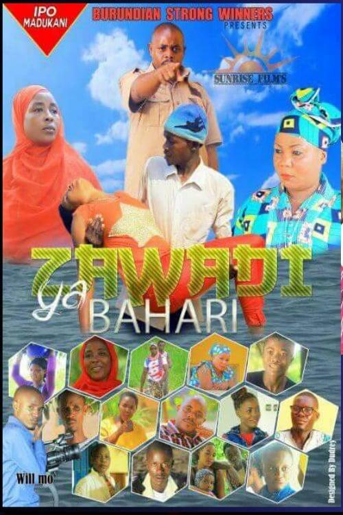 Ver Zawadi ya Bahari Online HD Español ()