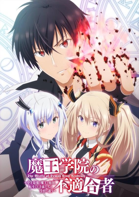 Maou Gakuin no Futekigousha Poster