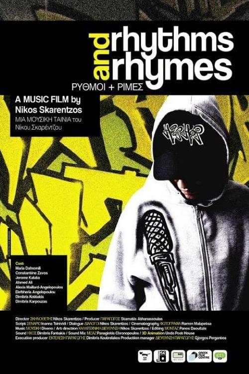 Ρυθμοί + Ρίμες (2008)