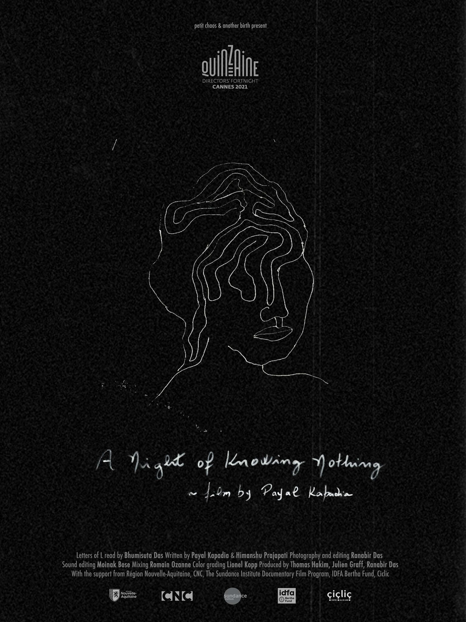 A Night of Knowing Nothing (2021)