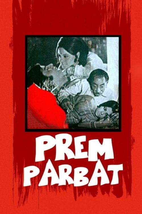 Ver Prem Parbat Online HD Español (1973)