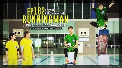 Running Man Season 1 :Episode 182  Hong Kong Fan's Race