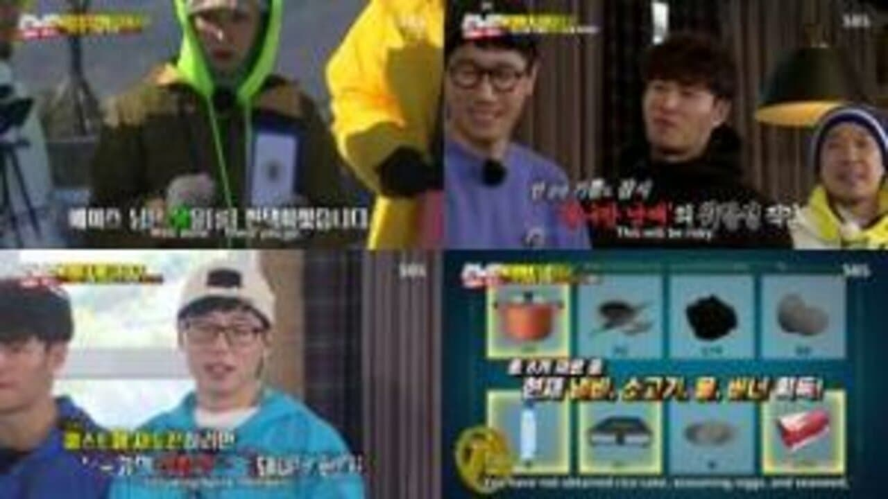 Running Man Season 1 :Episode 433  RPG: Episode 1, The Great Beginning