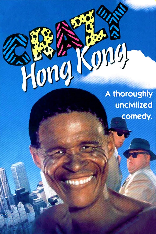 Crazy Hong Kong (1993)