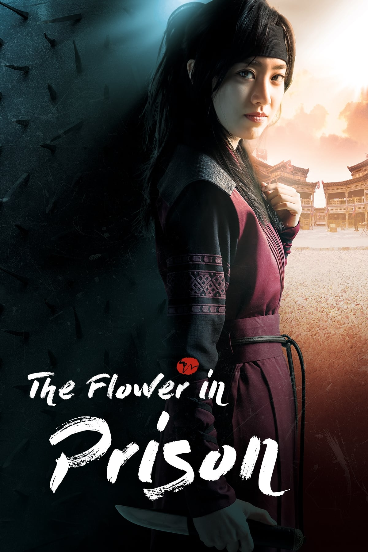 The Flower in Prison Poster