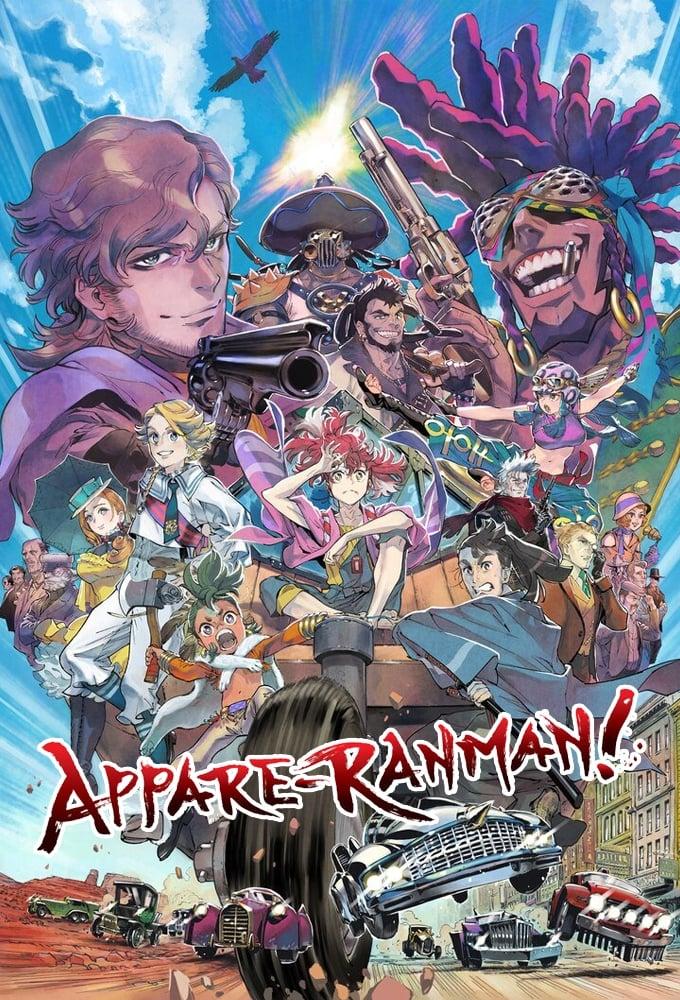 Appare-Ranman!