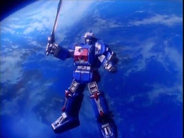 Super Sentai Season 21 :Episode 2  Check It Out! Our Galaxy Mega!