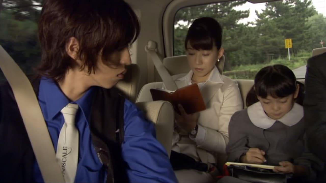 Kamen Rider Season 20 :Episode 5  Episode 5