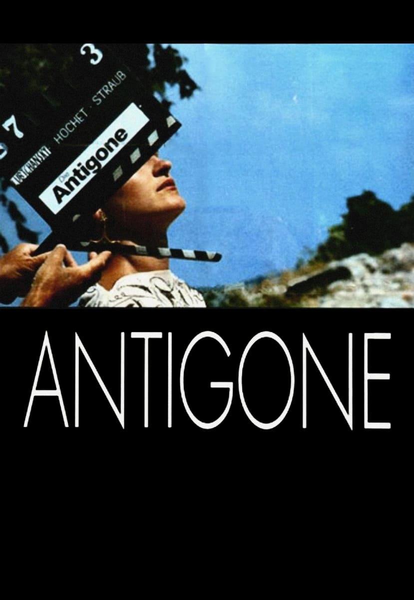 Antigone (1992)