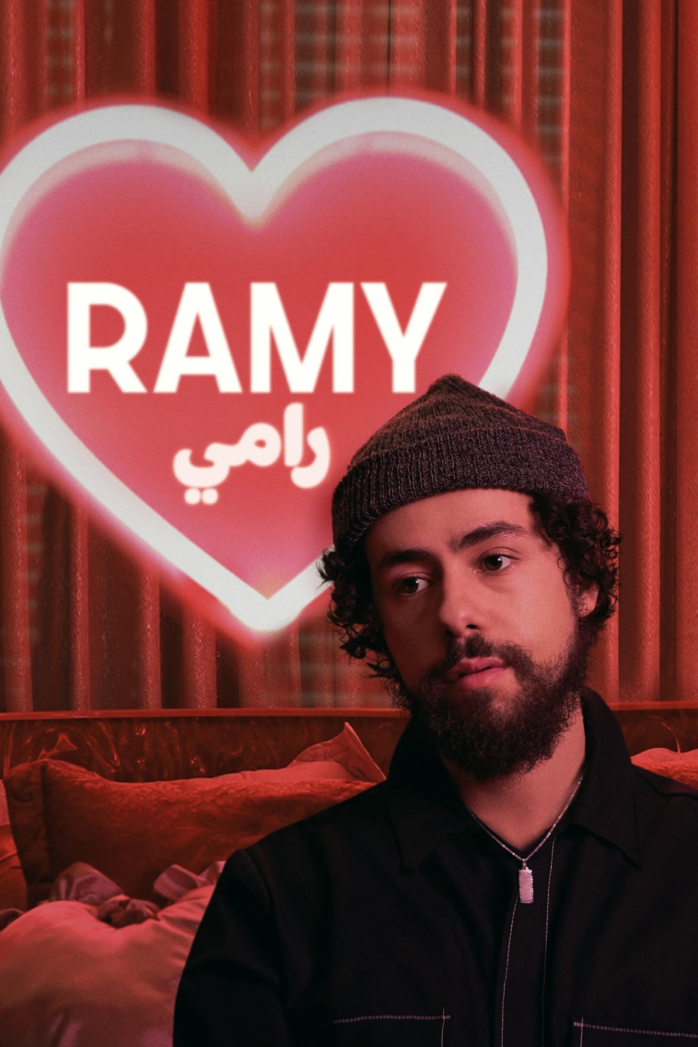 Ramy TV Shows About Exploration