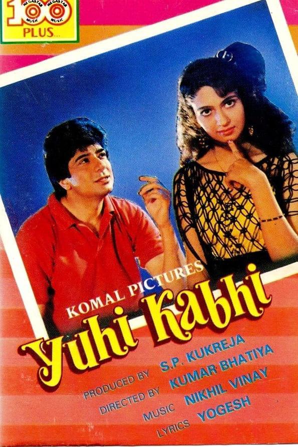 Yuhi Kabhi (1994)
