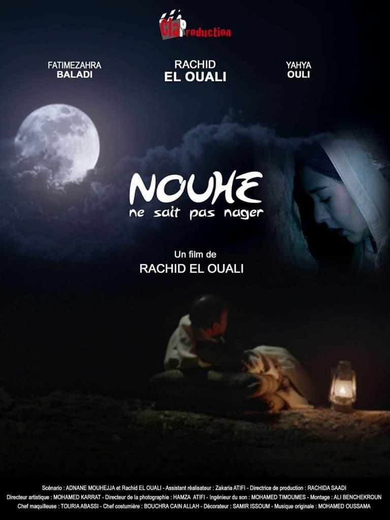 Ver Nouhe Ne Sait Pas Nager Online HD Español (2017)