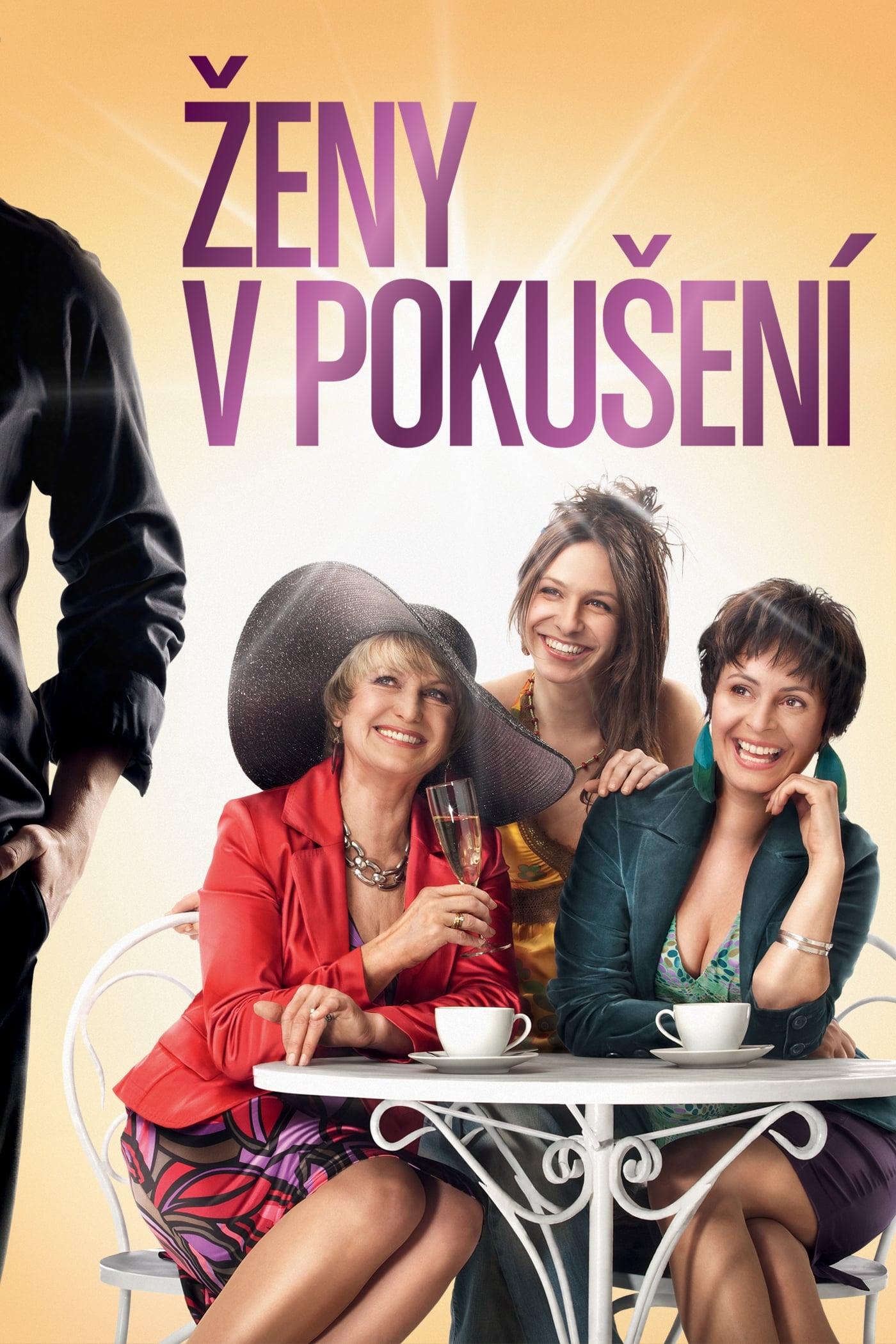 Women in Temptation (2010)