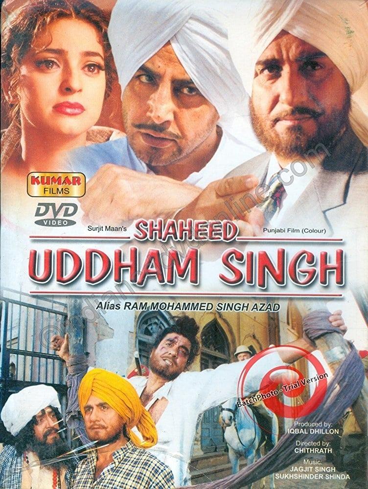 Ver Shaheed Udham Singh Online HD Español (2000)