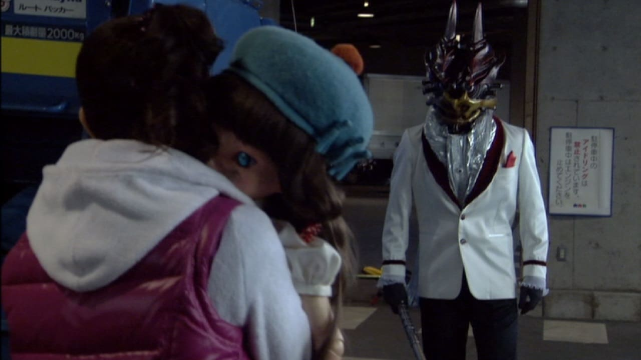Kamen Rider Season 20 :Episode 26  P's Game/Akiko on the Run