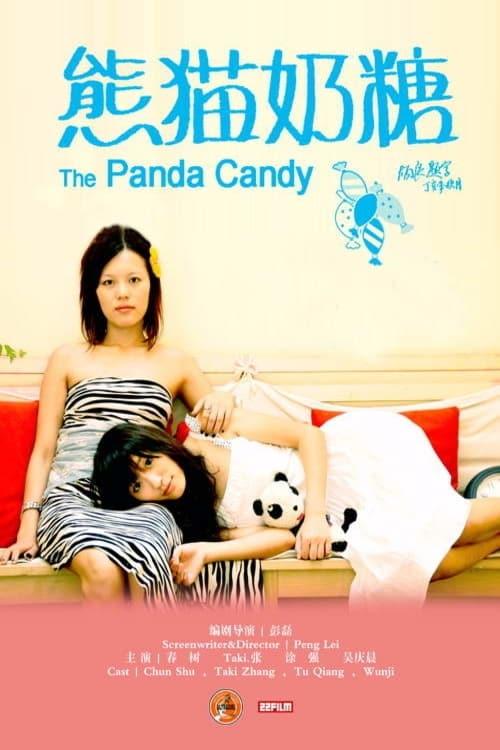 The Panda Candy (2009)