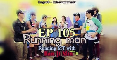 Running Man Season 1 :Episode 105  Jeju Money Game