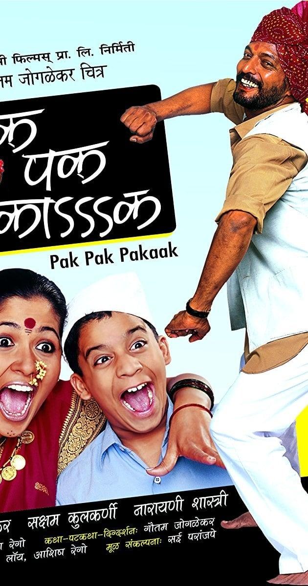 Ver Pak Pak Pakaak Online HD Español (2005)