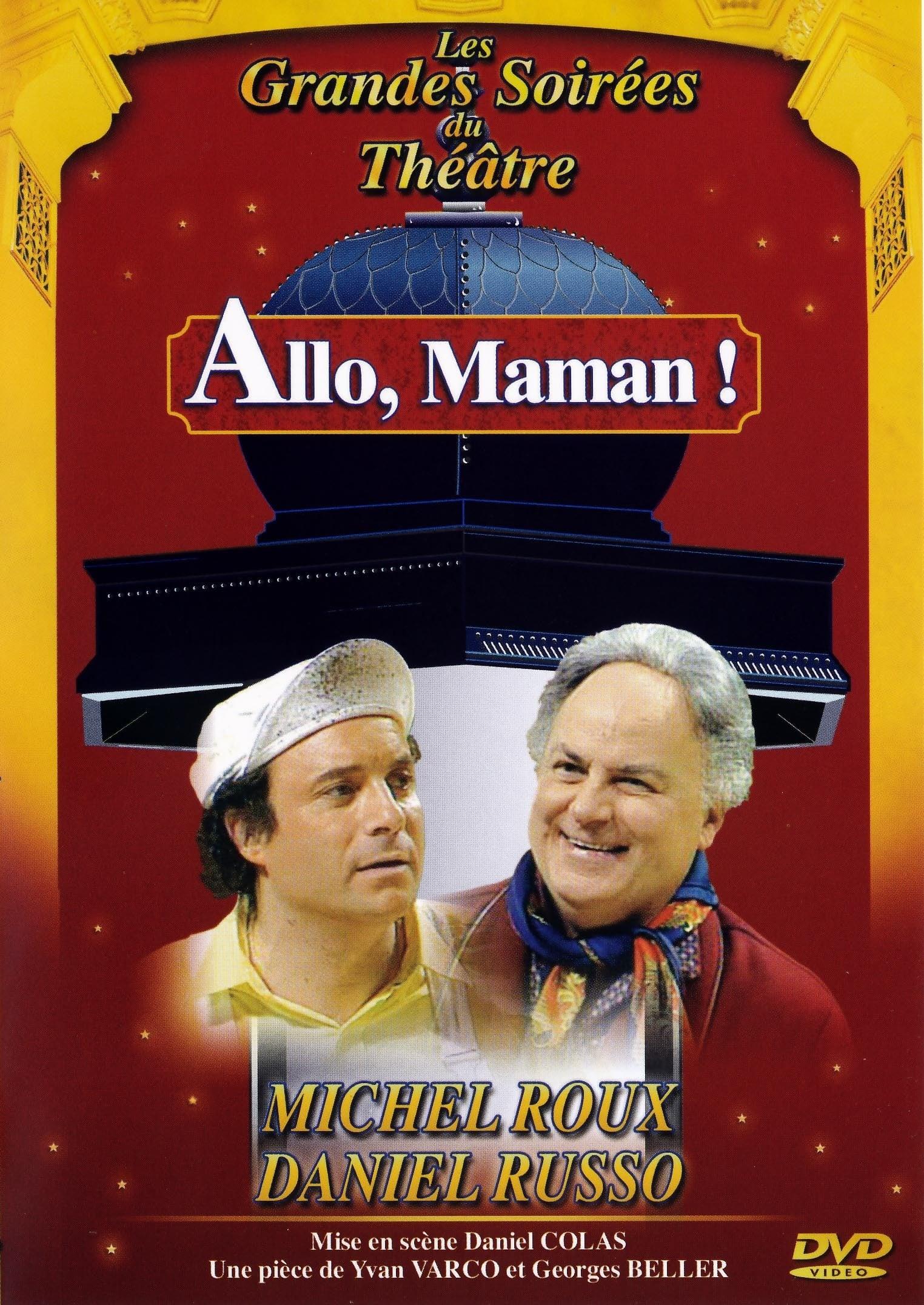 Ver Allo, Maman ! Online HD Español ()