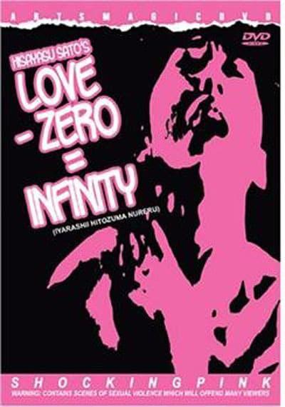 Love - Zero = Infinity (1994)