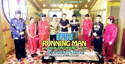 Running Man Season 1 :Episode 92  Muui Island