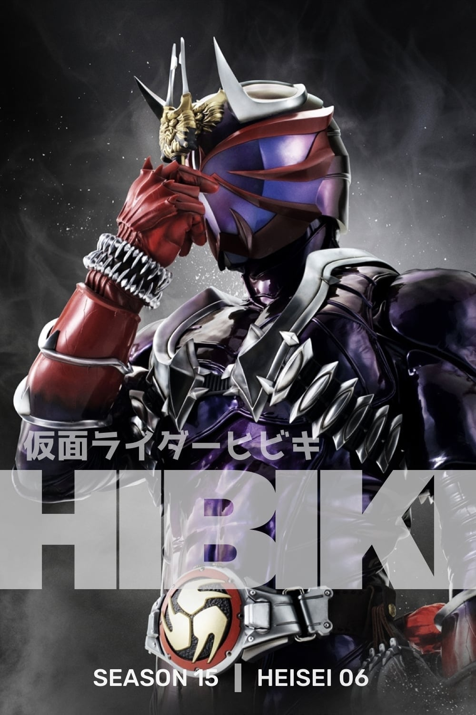 Kamen Rider Hibiki (2005)