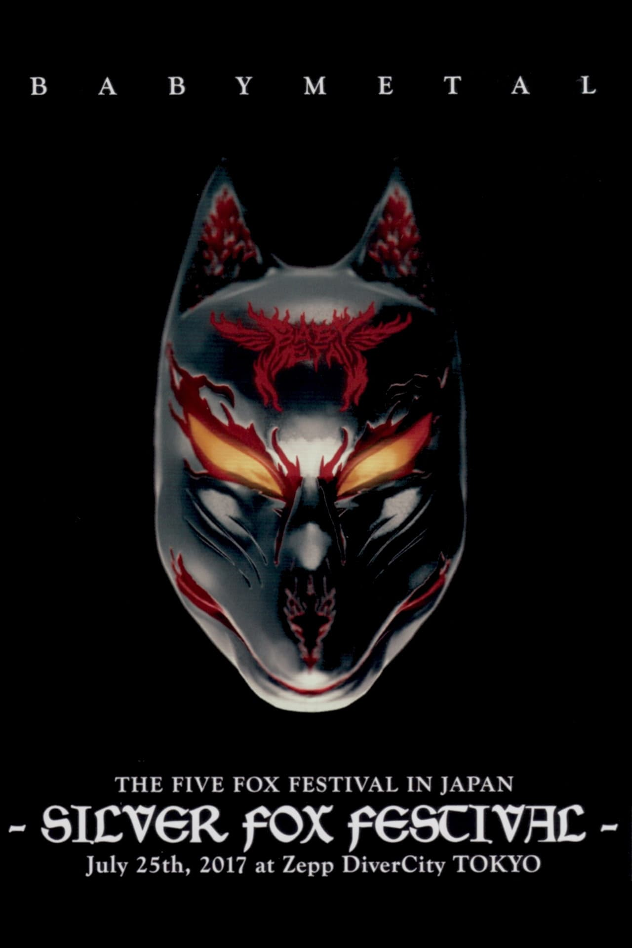 Ver Babymetal – The Five Fox Festival in Japan – Silver Fox Festival Online HD Español ()