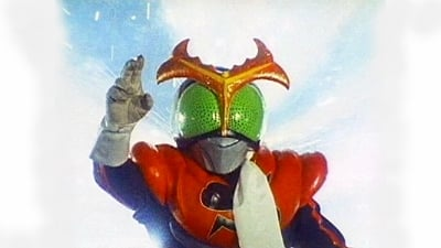 Kamen Rider Season 5 :Episode 1  I am the Electric Human Stronger!!