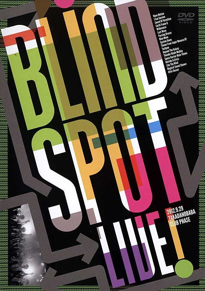Blind Spot Live! (2013)