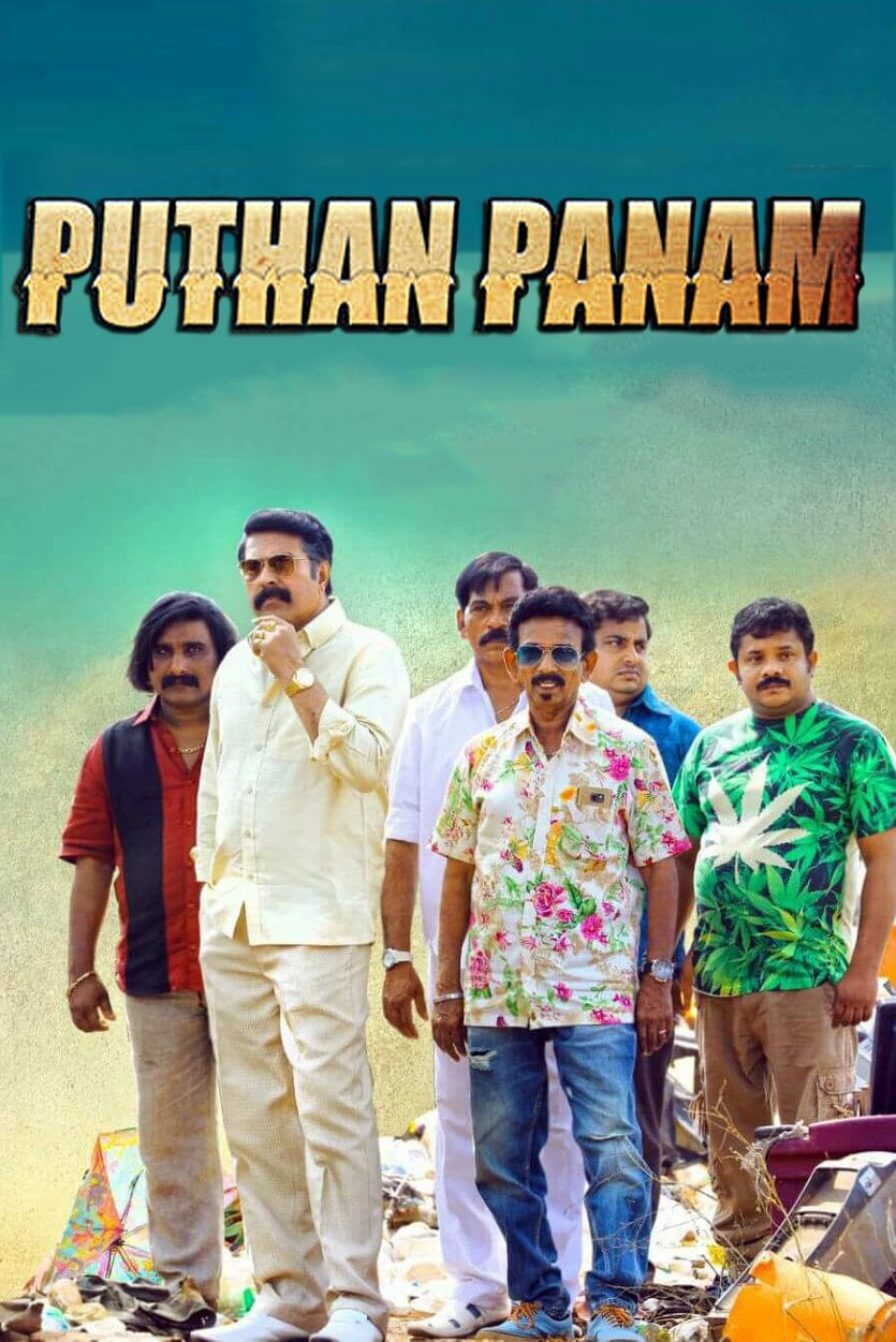 watch Puthan Panam 2017 online free