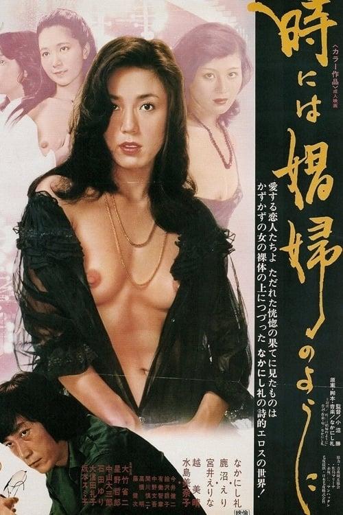 Ver Toki niha Shoufu no youni Online HD Español (1978)