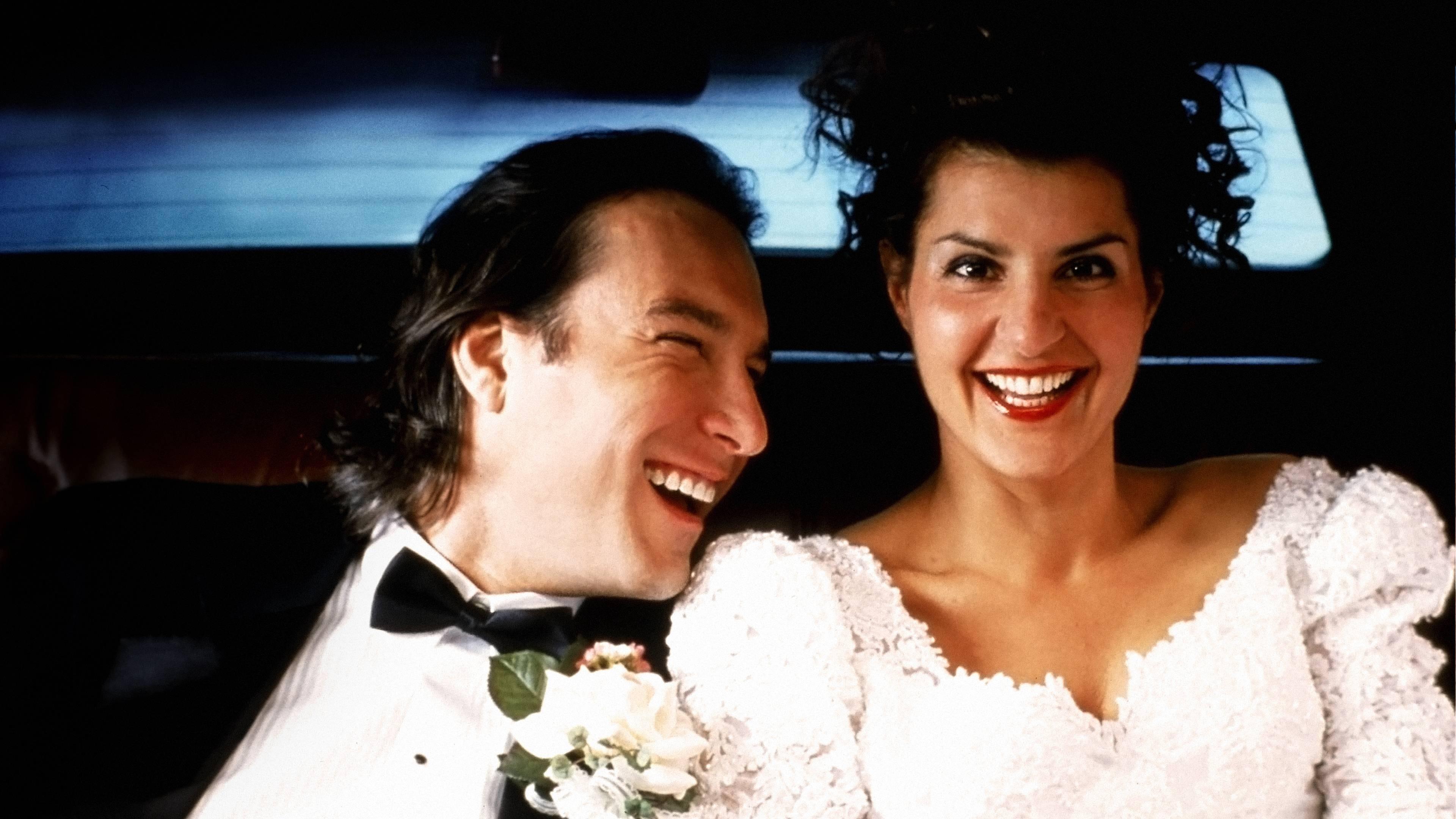 My Big Fat Greek Wedding Movie